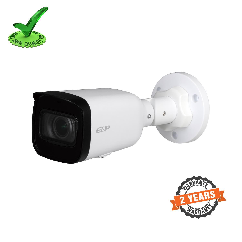 Dahua DH-IPC-B2B20P-ZS Digital 2MP IR Mini-Bullet Network Camera