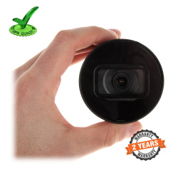 Dahua DH-IPC-B1B20P-L 2MP Digital IR Mini-Bullet Network IP Camera