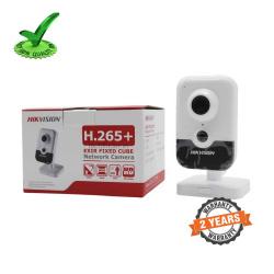 Hikvision DS-2CD2463G0-I(W) 6MP IR Wi-Fi Fixed Cube Digital Ip Camera