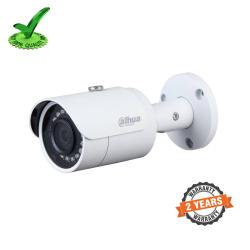 Dahua DH-HAC-HFW1501SP 5MP Digital IR Bullet Camera