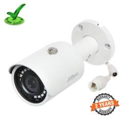 Dahua DH-IPC-HFW1431SP Digital 4MP WDR IR Bullet IP Camera