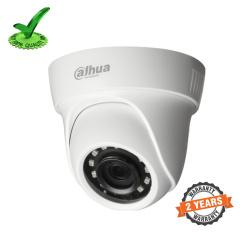Dahua DH-HAC-HDW1501SLP 5MP Digital IR Eyeball Camera