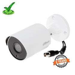 Dahua DH-HAC-HFW1501SLP 5MP Digital IR Bullet Camera