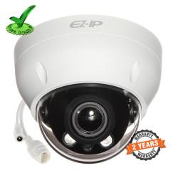Dahua DH-IPC-D2B20P-ZS Digital 2MP IR Mini-Dome Network Camera